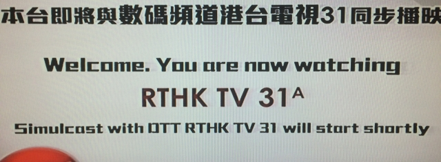 Oldest Tv Channel
