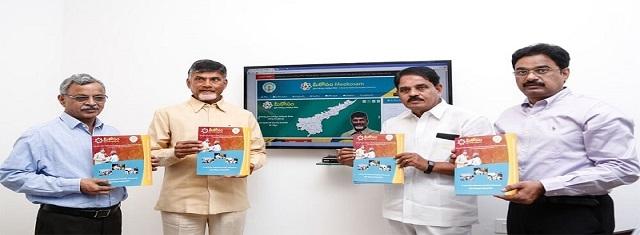 AP Chief Minister Launches Meekosam Portal For Public